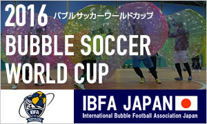 2016 BUBBLE SOCCER WORLD CUP