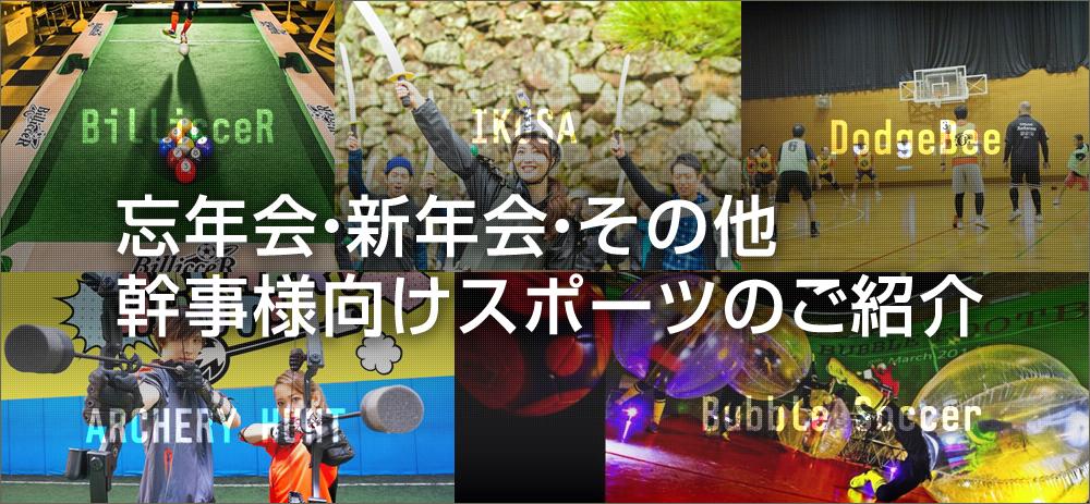 kanji_main02