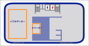 kanji_v02_r1_c1